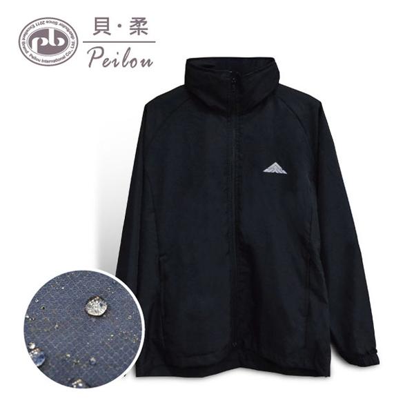 PEILOU Beirou windproof และแจ็คเก็ตคลุมด้วยผ้ากันน้ำน้ำหนักเบา _ (ชาย) สีดำ