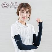 PEILOU ถุงแขนป้องกันยุง ป้องกันยูวี สำหรับผู้ใหญ่ ประสิทธิภาพสูง (2 ชิ้น) (สีดำ)