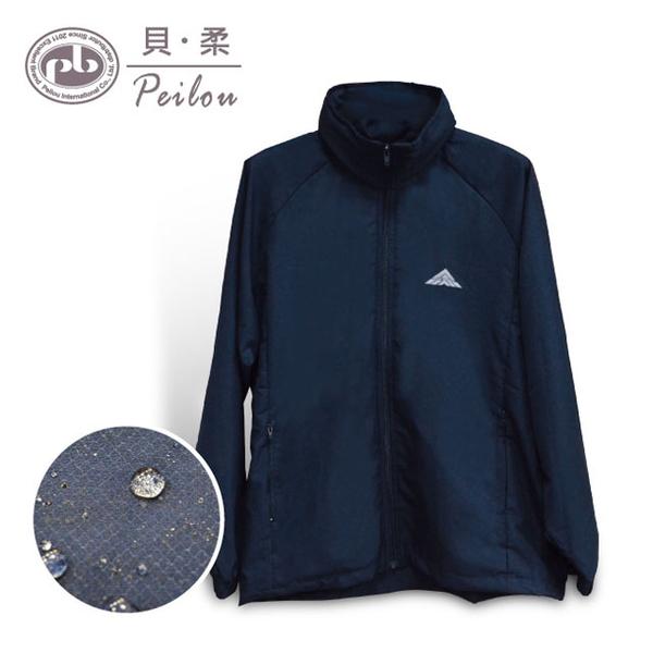 PEILOU Beirou แจ็คเก็ตคลุมด้วยผ้า windproof และมีน้ำหนักเบาคลุมด้วยผ้า _ (ชาย) จางชิง