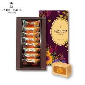 พายสับปะรด ยี่ห้อ saint paul 8 ชิ้น