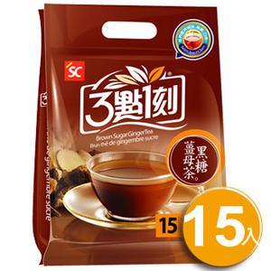 3:15pm ชาขิงใส่น้ำตาลทรายแดง(15ซอง / ถุง)