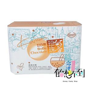Kaiser ช็อคโกแลตชานมไข่มุก 70g