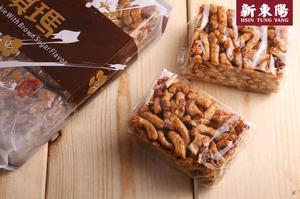 Hsin Tung Yang คุ้กกี้ Shaqima รสน้ำตาลทรายแดง