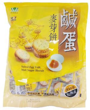 Salt Egg Yolk Biscuit บิสกิตไส้ไข่เค็ม 500 กรัม