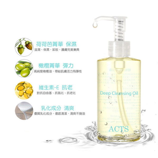 (BonTon,ACTS)ACTS Wei Shi Makeup Deep Cleansing Cleansing Oil Buy 1 Get 1 Free