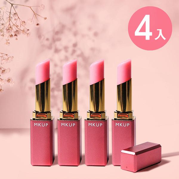 (MKUP)MKUP Pink Beauty Lip Balm 4 pcs set 3.3G