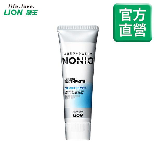 ยาสีฟันญี่ปุ่น Lion Lion LION NONIO End 130 กรัม - Ice Mint
