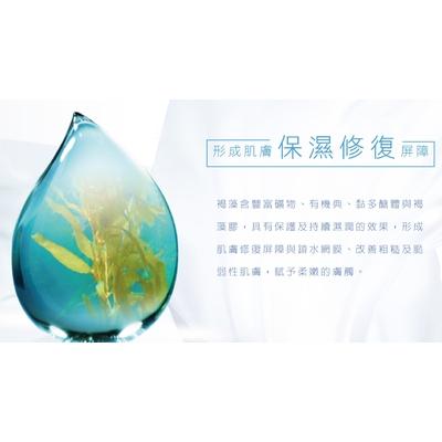 โลชันให้ความชุ่มชื้นอย่างเข้มข้น 100มล ผลิตภัณฑ์จากไต้หวัน