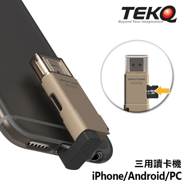 (TEKQ) TEKQ uDrive Twister แอปเปิ้ลฟ้าผ่าเครื่องอ่านบัตร USB3.1 สำหรับ Apple iPhone / iPad (โกลเด้นหมอกสีดำ)