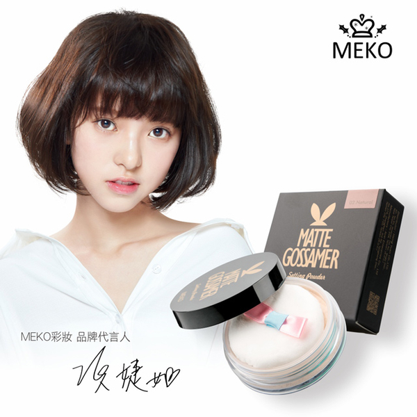 (MEKO)[MEKO] magic party | soft yarn noodles powder 7g (total 4 colors) #03?紫