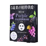 """[Xue Fulan] หน้ากากผลไม้สีรุ้งและผักเอนไซม์ """"สีม่วงสดใส"""" 5 In / Box"""