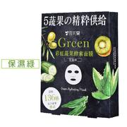 """[Xue Fulan] หน้ากากผลไม้สีรุ้งและผักเอนไซม์ """"ให้ความชุ่มชื้นสีเขียว"""" 5 ลงในกล่อง /"""