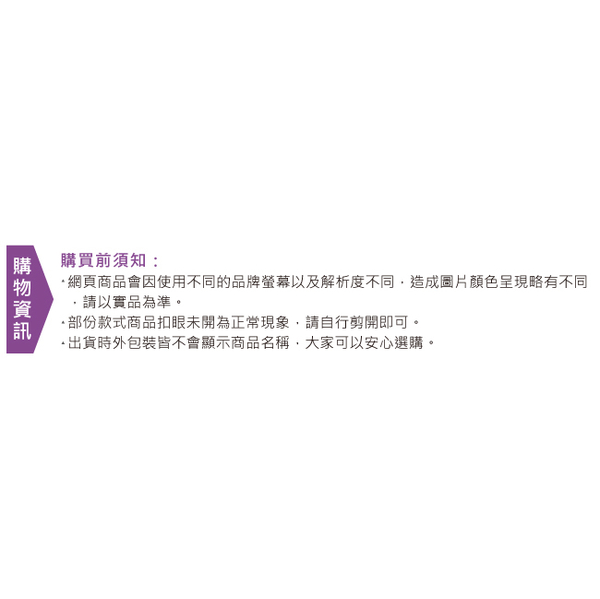 Angel Nishang - ชุดกระโปรงสั้นลายสก๊อตน่ารักสำหรับเด็ก (สี)