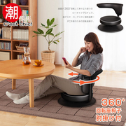 [Cest Chic] Zen Zen Swirl เก้าอี้ปรับมุนได้360องศา (สีดำ)