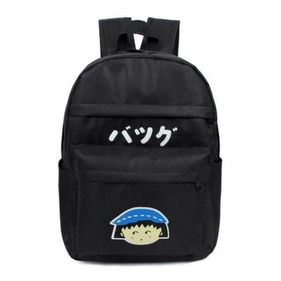 bydshop กระเป๋าเป้กระเป๋านักเรียนเด็ก > สีม่วงชาย