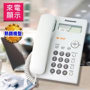 สายเรียกเข้า Panasonic สายโทรศัพท์ KX-TSC11 แฟชั่นสีขาว