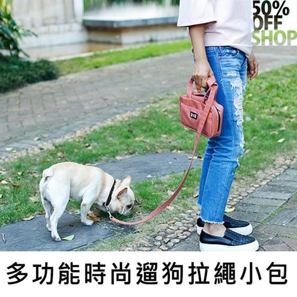 กระเป๋าเชือกไฮยีน่าแฟชั่นอเนกประสงค์│จากถุงขนมสุนัข