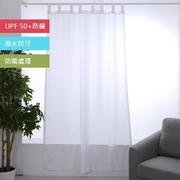 CasaBella ม่านกรองแสงสไตล์อเมริกัน ม่านสีขาวแบบเรียบง่าย 132x213ซม. ใช้ได้ทั้งในร่ม / กลางแจ้ง