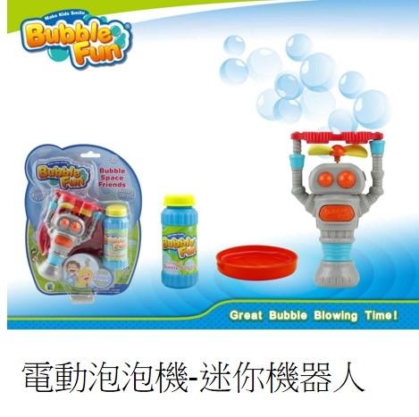 電動泡泡機‧迷你機器人 (หนังสือความรู้ทั่วไป ฉบับภาษาจีน)