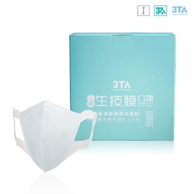 หน้ากากอนามัยป้องกันเชื้อแบคทีเรีย คุณภาพดี ตัวกรอง 3 ชั้น (90 ชิ้น / กล่อง)