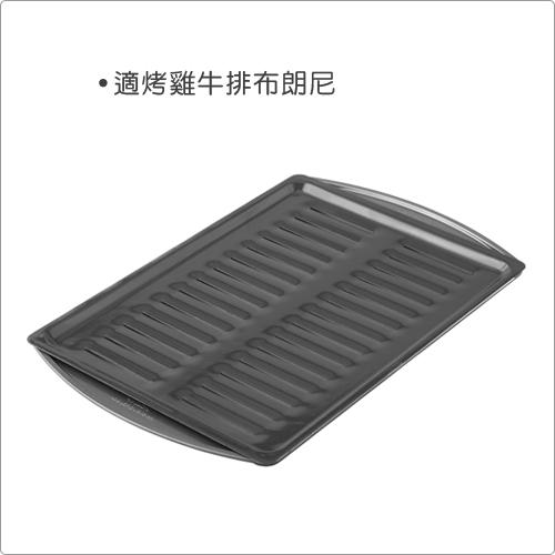 Wilton 2in1 nonstick oil filter pan (straight 40.6 cm)