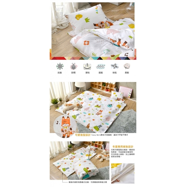 """(Fancy Belle x Lala Woodland)""""Picture with Flowers"""", single anti-mite anti-bacterial children's sleeping bag"""