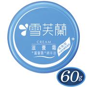 "[Sephoran] ครีมบำรุงผิว ""สะอาด"" 60 กรัม"