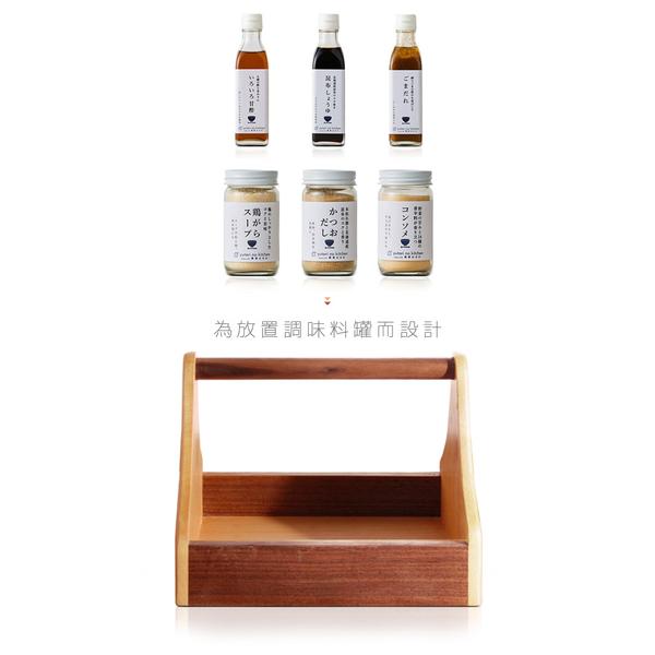 (桐趣)[Tongqu] Wenchuang wood seasoning tank storage box