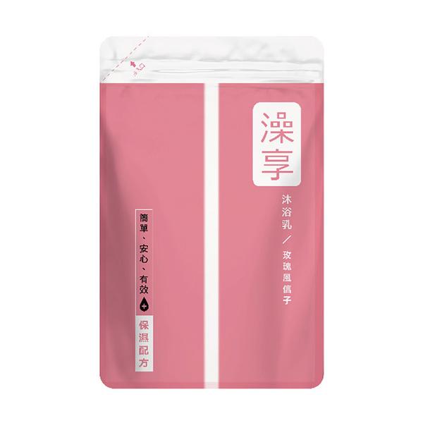 (澡享)Bath and shower gel supplement pack - Rose Hyacinth 650g