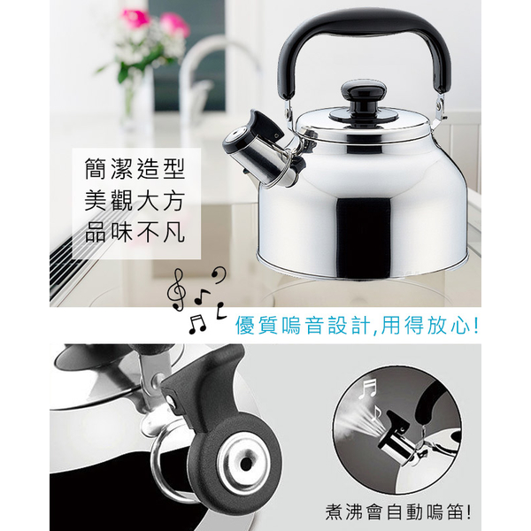 (NEW PLEAL)[NEW PLEAL] Japan imported stainless steel wide mouth flute sound teapot 2.6L (black handle)