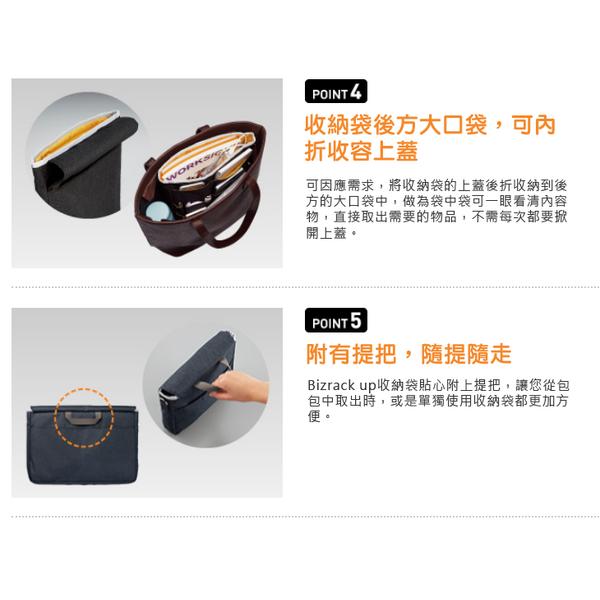 KOKUYO Bizrack up straight storage bag within a bag (A4) - light brown