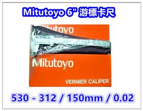(mitutoyo)Mitutoyo [530-312] Vernier Caliper [6 inches / 150mm / 0.02mm] / Sanfeng Caliper / Japanese Caliper