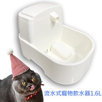 (pet water)Flowing pet water dispenser