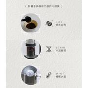 [Oceanrich] เครื่องชงกาแฟแบบหมุนรุ่นคลาสสิก CR7352BD