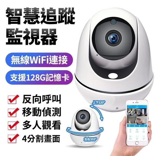 (u-ta)U-ta wireless network camera VS6