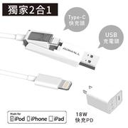 [GDMALL] กลุ่มการชาร์จที่รวดเร็วในการส่งฟ้าผ่า (การรับรอง Gdmall Apple 1.2M สายชาร์จอย่างรวดเร็ว Type C / USB เครื่องชาร์จ x18W PD3.0 สองในหนึ่งเดียว)
