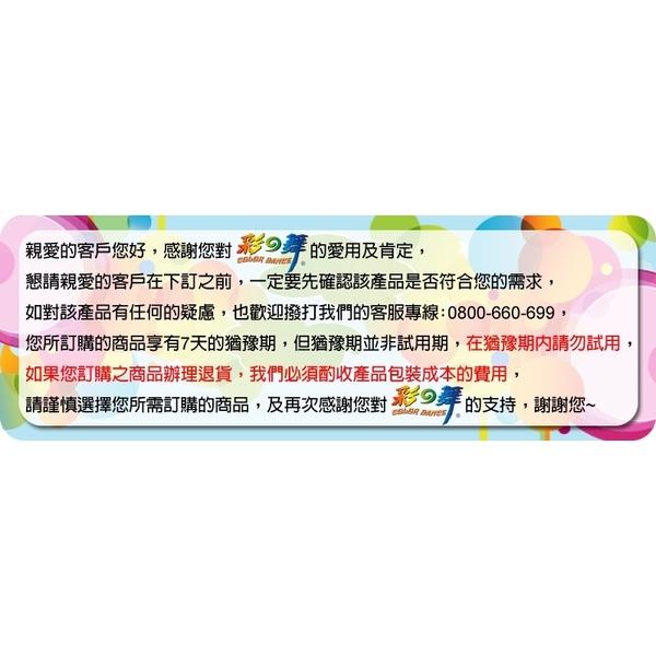 (Color Dance)Color Dance 180g A4 Golden Border Certificate Special Paper