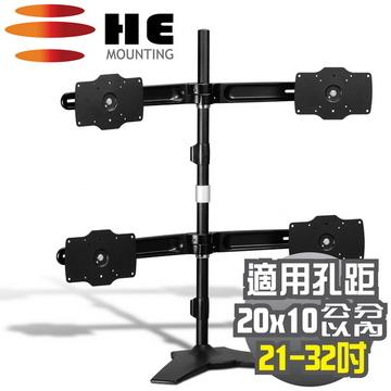 จอแสดงผลสี่ทิศทางบนเดสก์ท็อป HE หลายทิศทาง (H734TS) - สำหรับ 21 ~ 32 吋
