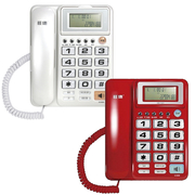 [WONDER Wanderer] ปุ่มตัวอักษรขนาดใหญ่โทรศัพท์แบบมีสาย WD-7001-red / white random