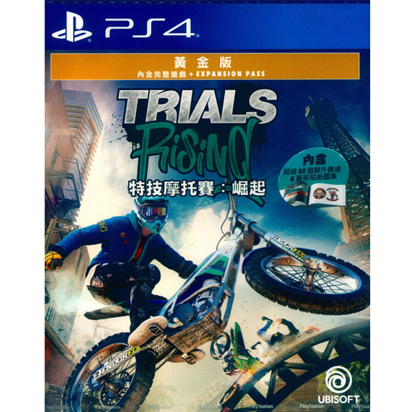 """PS4 """"Trials Race: Gold Edition rise rials Rising Gold Edition"""" in the English version Asia"""