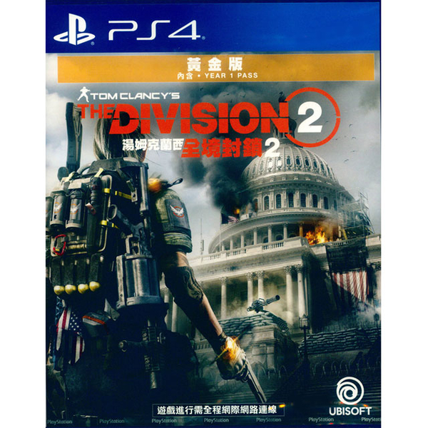 """(PS4)PS4 """"Tom Clancy: The Whole Blockade 2 Gold Edition Tom Clancys The Division 2 Gold Edition"""" Chinese and English Asian Edition"""