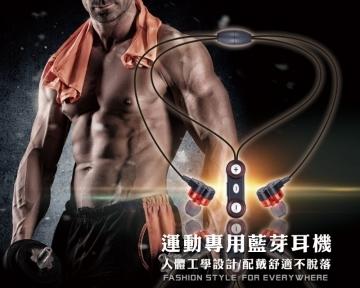 (9C)S11 Bluetooth headset