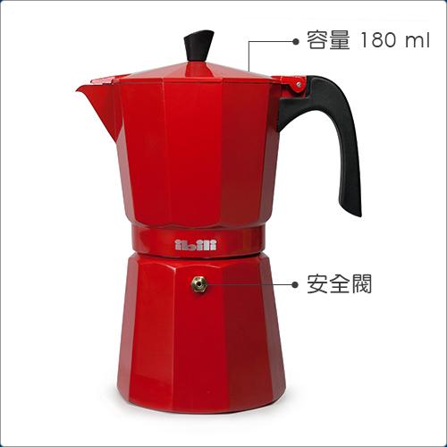 (IBILI)IBILI Bahia moka pot (Red 6 Cup)