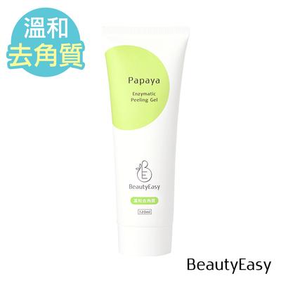 [BeautyEasy] Enzymatic Peeling Gel เจลทำความสะอาดผิว
