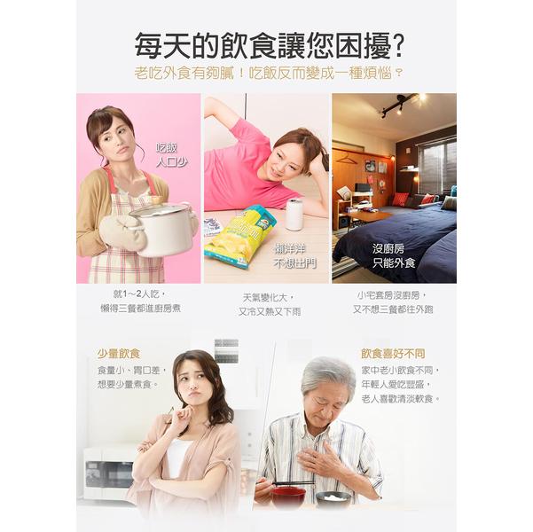 [Magic Home] ชุดหม้อไฟฟ้าอเนกประสงค์ - มีฉนวนกันความร้อนสองชั้น ป้องกันอุบัติเหตูจากการโดนความร้อน ปรุงอาหารได้เร็วทันใจ (หม้อ 1 ใบ + ซึ้ง 2 ชิ้น) - สีขาว
