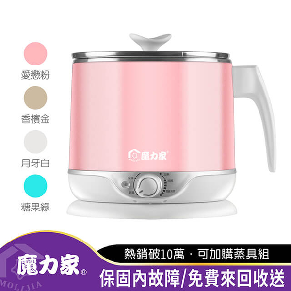 (【魔力家】)[Magic Home] Instant Food-Stainless Steel Separate Quick Cooker-Love Powder_Anti-scalding/Double-layer/cooking pot/electric hot pot/electric sk