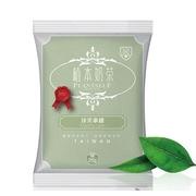 [Plantself] ชานมมัทฉะลาเต้ (25 กรัม / แพ็ค)