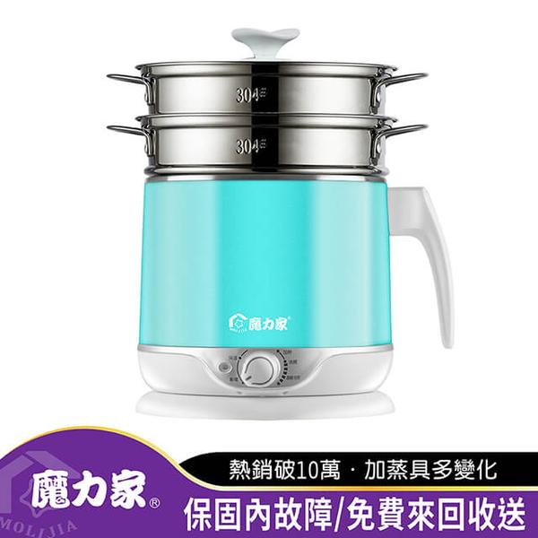 [Magic Home] ความร้อนอาหารสำเร็จรูป - ฉนวนกันความร้อนสองชั้นป้องกันการลวกทำอาหารชุด Gourmet Pot Value (1 หม้อ 2 นึ่ง) - Candy Green (กระติกน้ำร้อนไฟฟ้า / หม้อหุงต้ม / ชั้นนึ่ง / นึ่ง / ถาดนึ่ง)