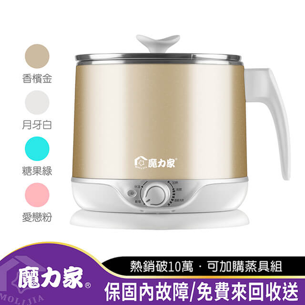 (魔力家)[Magic Home] Instant Food Heat-Stainless Steel Separate Quick Cooker-Candy Green_Anti-scalding/Double-layer/cooking pot/electric hot pot/electric