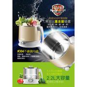 [Magic Home] ความร้อนอาหารสเตนเลสแบบแยกต่างหากหม้อหุงด่วน - ขนมหวาน Green_Anti-scalding / สองชั้น / หม้อหุงต้ม / กระติกน้ำร้อนไฟฟ้า / กระทะไฟฟ้า / เครื่องปรับอากาศ / ชามไฟฟ้า